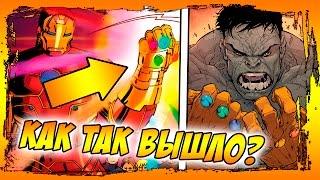 Как победить ТАНОСА? Железный Человек носил перчатку? Камни ЖИВЫЕ? Мстители: Война Бескончености