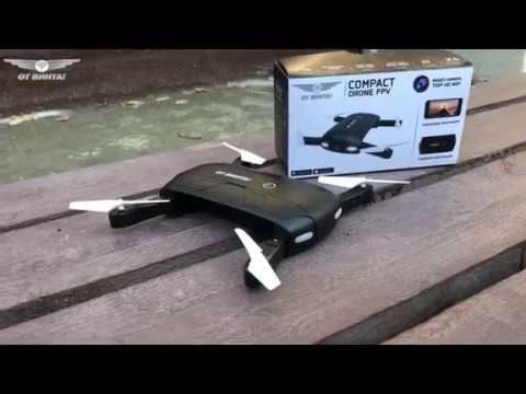 Квадрокоптер р/у УПРАВЛЕНИЕ IPHONE, видео камера720Р HD  WiFi. FPV on-line