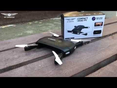 Квадрокоптер р/у От Винта COMPACT DRONE. ВИДЕО камера 720Р HD WiFi FPV on-line