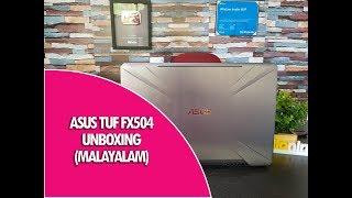 ASUS TUF FX504 Gaming Laptop Hands on- ഒരു എൻട്രി ലെവൽ ഗെയിമിംഗ് ലാപ്ടോപ്പ്