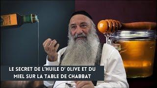 LE SECRET DE L'HUILE D'OLIVE ET DU MIEL SUR LA TABLE DE CHABBAT