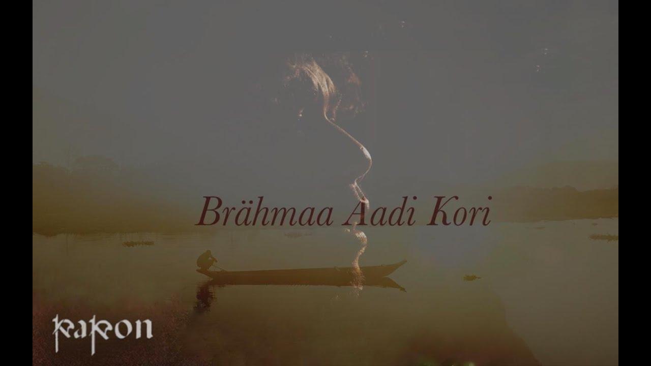 Brahmaa Aadi kori(Ghoxa)- Papon(Angaraag Mahanta)