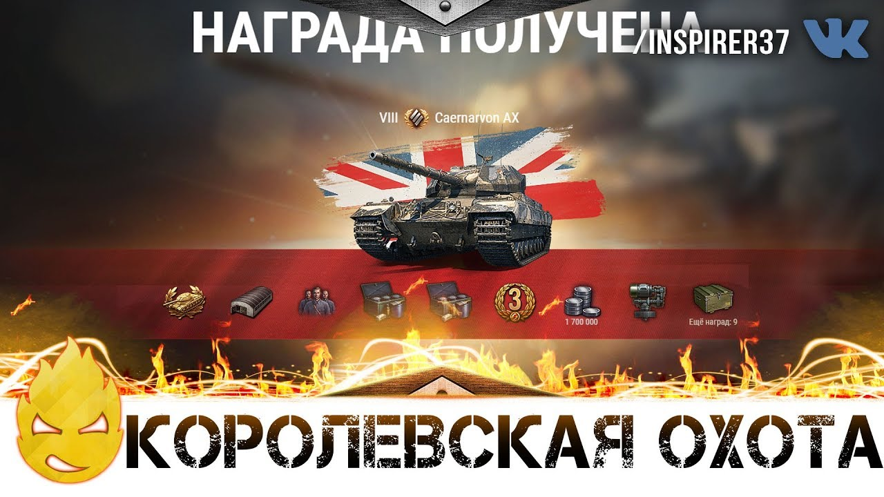 Сайт LeBwa.tv — все о КОРМ2, киберспорте, танках и World of Tanks