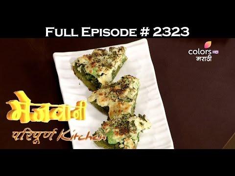 Mejwani Paripoorna Kitchen - 27th April 2017 - मेजवानी परिपूर्ण कित्चेन - Full Episode