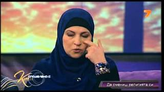 Да смениш религията си Споделено с Кали   TV7
