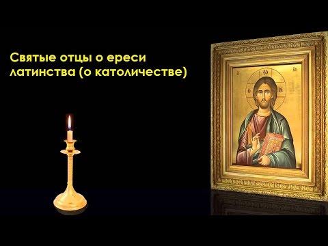 Саратовская католическая церковь