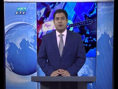 01 AM News || রাত ০১টার সংবাদ || 27 November 2020 || ETV News