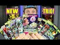THIS NEW TAG TEAM GX TRIO CARD is in COSMIC ECLIPSE! Pokemon Tag All Stars Booster Box Opening!