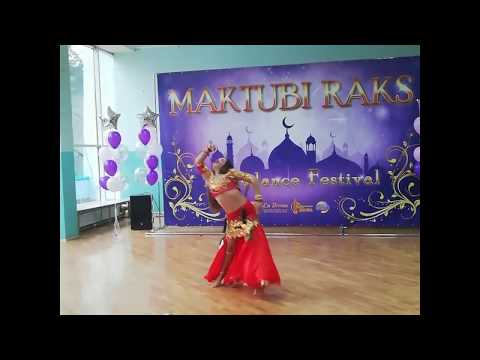 Фестиваль Maktubi Raks