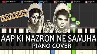Aap Ki Nazron Ne Samjha Song l Piano Cover Chords Instrumental By Ganesh Kini