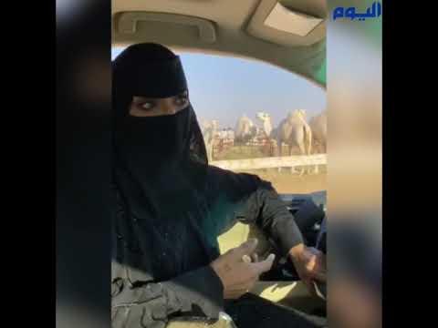 ضحية واقعة التنمر بسوق إبل حفر الباطن: سأقاضي من أساء لي