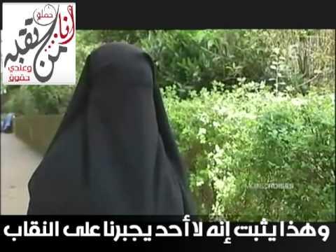 فرنسية ترتدي الحجاب .. رسالة إلى بنات المسلمين