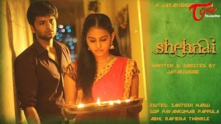 Shehnai Latest Telugu Short Film By ATM Cube