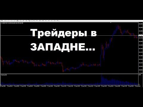 Торговля в рублях форекс отзывы