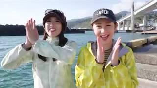 アップフロント釣り部〜釣り&お魚燻製体験!〜
