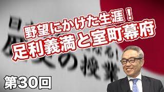 第24回 文明を手に入れた国・日本