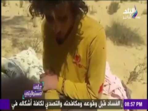 داعشي مصري يعترف عدونا جيش مصر