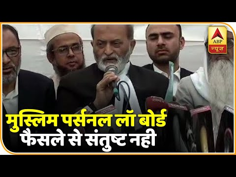 Supreme Court का फैसला संतोषजनक नहीं - मुस्लिम पक्ष के वकील   Ayodhya Case Verdict   ABP News Hindi