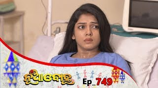 Nua Bohu | Full Ep 749 | 10th Dec 2019 | Odia Serial – TarangTV