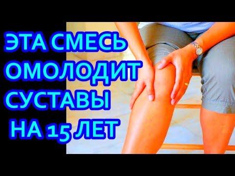 Боль внизу живота отдающая в тазобедренные суставы