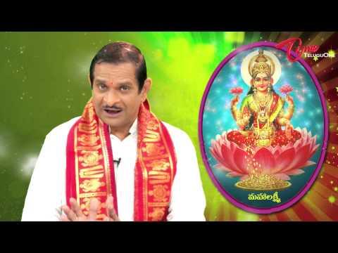 Parvathi ashtothram