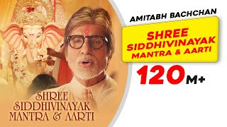 Shree Siddhivinayak Mantra And Aarti | Amitabh Bachchan | Ganesh Chaturthi - Download this Video in MP3, M4A, WEBM, MP4, 3GP