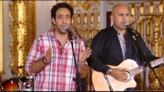 كليب الصحبجية فرقة صوت الشارع