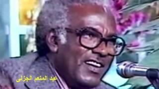 احمد المصطفي -- ياعظيم أنت في القلب مقيم