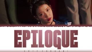 IU – 'EPILOGUE' (에필로그) Lyrics [Color Coded_Han_Rom_Eng]