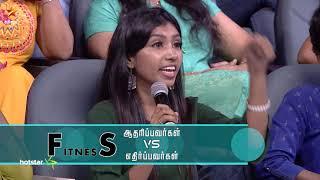 neeya naana 21217 full episode - 免费在线视频最佳电影电视
