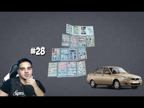 РОФЛ ШОУ ОТ ЧИПОВСКОГО #28 (Чиповский меняет Приору на марки) онлайн видео