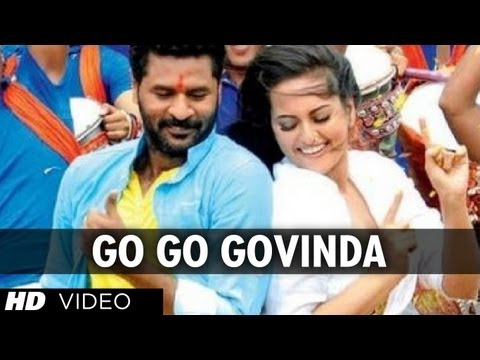 Go Go Govinda