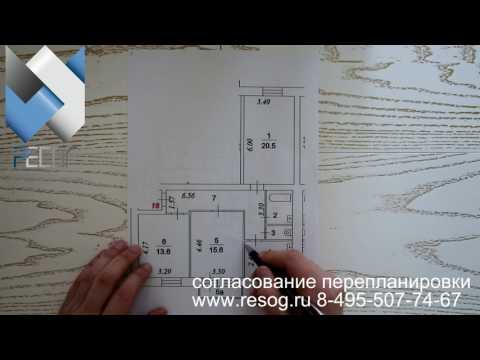 Перепланировка трехкомнатной квартиры в 2020 г. Примеры и нюансы.