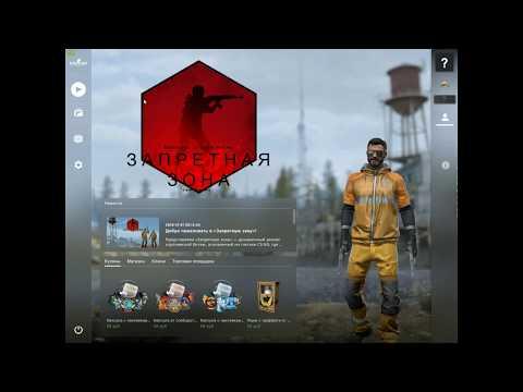 Steam и Valve с ума сошли. CS:GO бесплатно и новый режим