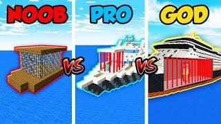 Minecraft NOOB vs. PRO vs GOD: BOAT PRISON in Minecraft! (Animation)