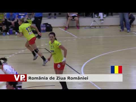Romănia de Ziua Romăniei