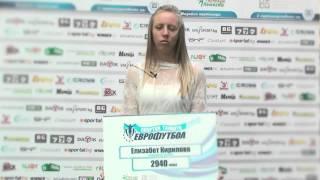 """Интервю с Елизабет Кирилова - Спортен талант на """"Еврофутбол"""" за 2015 г."""
