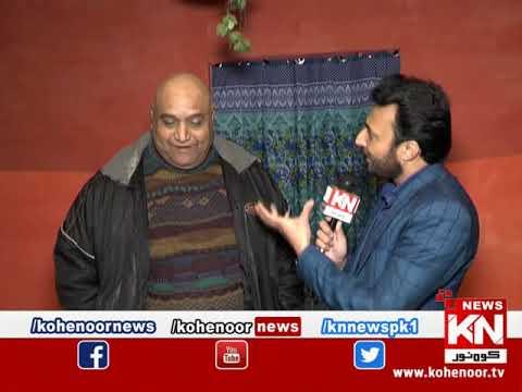 Shiqayat 12 January 2020 | Kohenoor News Pakistan