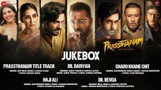 Prassthanam - Full Movie Audio Jukebox   Sanjay Dutt