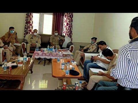 DIG DKR Range review security arrangements for Eid-ul-Azha.