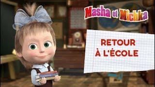 Masha et Michka - 📚Retour À L