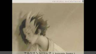Argento Soma OST - Fatal One