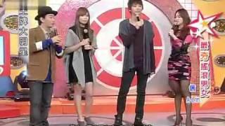 2010/02/01王牌大明星 超夯搖滾男女 信 A-Lin