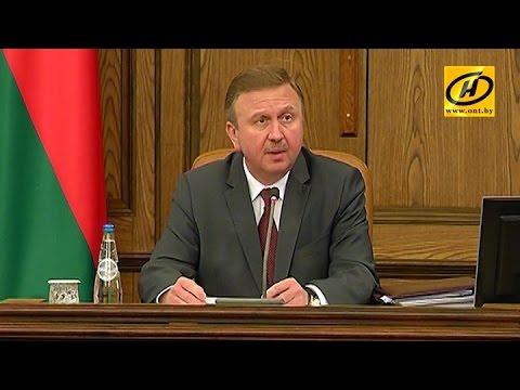 Итоги социально-экономического развития за девять месяцев подвели в Совете Министров видео