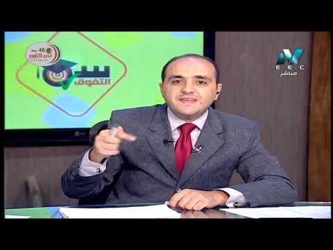 فيزياء 1 ثانوي حلقة 7 ( مضاعفات و كسور وحدات القياس / خطأ القياس ) د محمد سعيد الربعي 09-10-2019