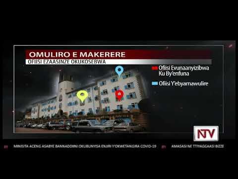 OMULIRO E MAKERERE: Ofiisi eziwerako zisaanyewo