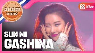 [Show Champion] 선미   가시나 (SUNMI   GASHINA) L EP.244