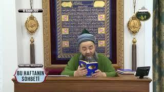 Her İstediklerinin Allâh'ın İstediğine Uygun Olmasını İsteyenler Meşîet Duasını Okusunlar!