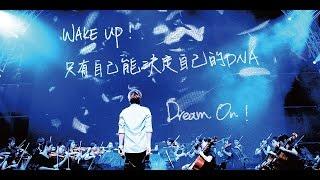五月天 DNA [創造] 演唱會--最重要的小事x天使x起來 HD 720p