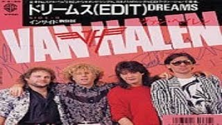 Van Halen - Dreams (1986) (Remastered) HQ